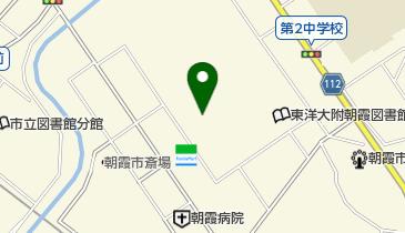 朝霞 台 本屋