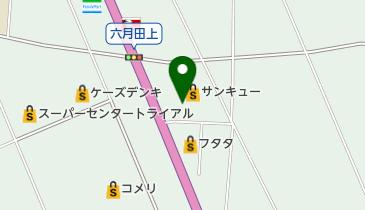 おたからや サンキュー出水店の地図画像