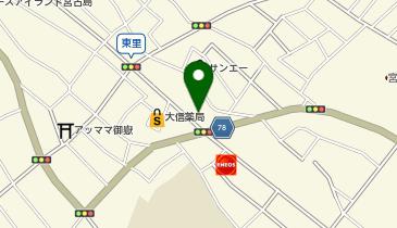 いいオフィス 宮古島 by MUGI(バイ ムギ)の地図画像