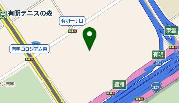 住友不動産ショッピングシティ 有明ガーデン 江東区 複合施設 商業施設 135 0063 の地図 アクセス 地点情報 Navitime