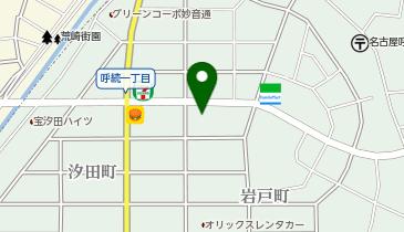 愛知県名古屋市南区岩戸町のお買い物一覧 - NAVITIME