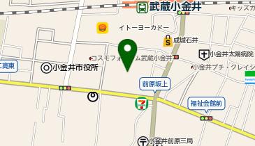武蔵 小金井 h&m