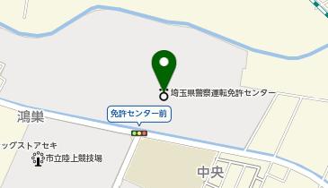 免許 更新 県 埼玉 鴻巣免許センターで免許更新にかかる時間は?持ち物や食事に駐車場情報も