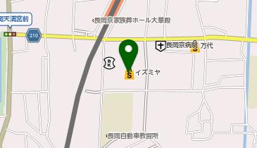 【12/23オープン】名代 宇奈とと 長岡店の地図画像