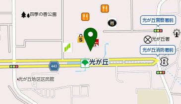 グリーンレーベル リラクシング 光が丘IMA店の地図画像