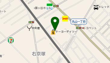 ケーヨーデイツー 鎌ヶ谷店の地図画像