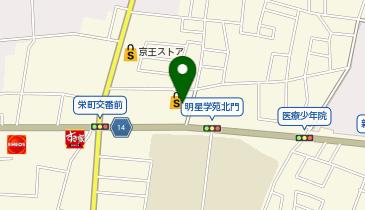 ケーヨーデイツー 府中栄町店の地図画像
