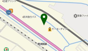 ケーヨーデイツー 久里浜店の地図画像