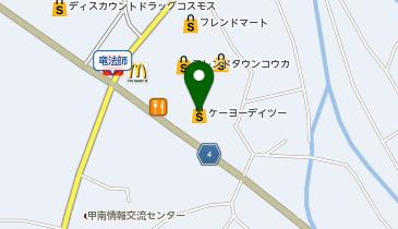 ケーヨーデイツー 甲賀店の地図画像