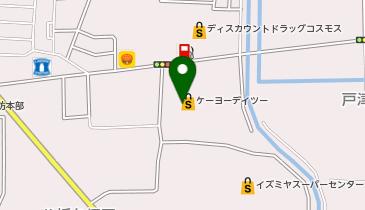 松井 山手 コスモス