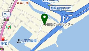 小田原さかなセンターの地図画像