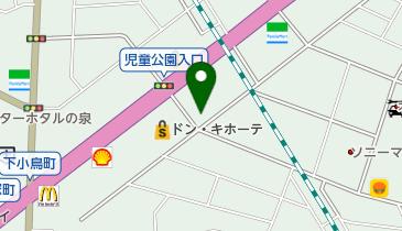 マハトマ 高崎