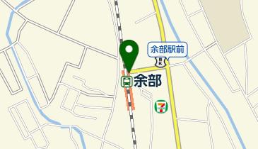 JR西日本 余部駅 みどりの窓口の地図画像