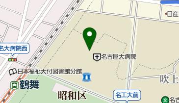 名大病院 レストラン 花の木の地図画像