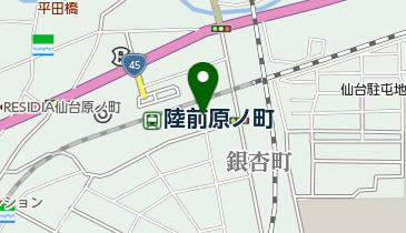 原 から 駅 仙台 陸前 駅 ノ 町