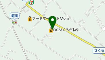 くろがねや 渋沢店の地図画像