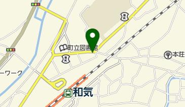 オムライスの店/BAN(バン)空間 和蔵の地図画像