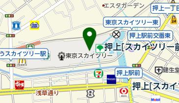 インド料理 アマラ 東京スカイツリータウン 東京ソラマチ店の地図画像