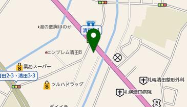函館洋菓子 スナッフルス さっぽろ清田店の地図画像