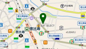 名代富士そば 恵比寿店の地図画像
