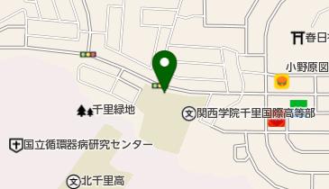 関西学院大阪インターナショナルスクールの地図画像