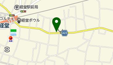 shokudo & cafe osse(ショクドウ アンド カフェ オッセ)の地図画像