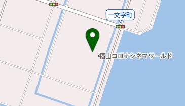 福山コロナワールドの地図画像