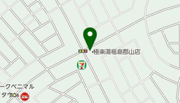 天然温泉極楽湯 福島郡山店の地図画像