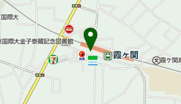 Seria(セリア) 東武霞ヶ関店の地図画像