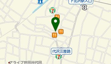 カフェ トロワ シャンブルの地図画像