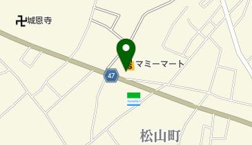 マミーマート 松山町店の地図画像