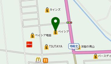 佐倉 店 ベイシア