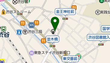 日本中央競馬会 WINS(ウインズ)渋谷の地図画像