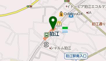 HOKUO 狛江店の地図画像