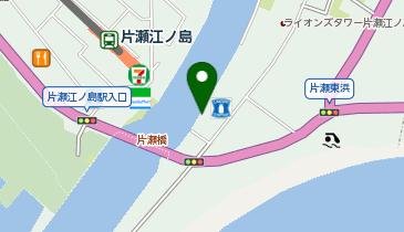 神奈川県藤沢市のグルメ/お酒(18ページ目)一覧 - NAVITIME