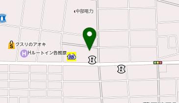 岐阜県のスーパー