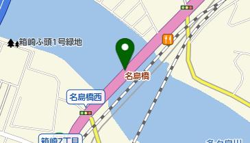 名島橋の地図画像