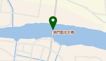 徳島県板野郡藍住町の橋一覧 - NAVITIME