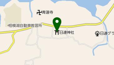 日連神社の地図画像