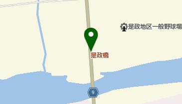 是政橋の地図画像