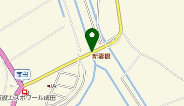成田 エスポワール エスポワール成田居宅介護支援事業所(成田市) の基本情報・評判・採用