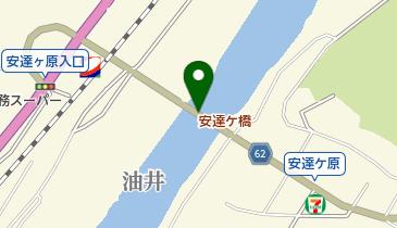福島県二本松市油井の橋一覧 - NAVITIME
