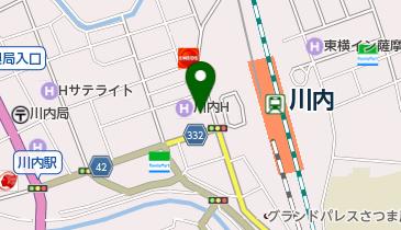 鹿児島 中央 駅 から 川内 駅