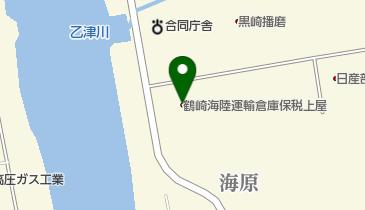 運輸 鶴崎 海陸 鶴崎海陸運輸 株式会社