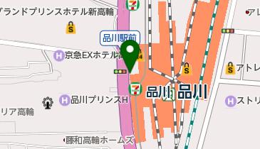 品川 高輪口(西口) タクシー乗り場の地図画像