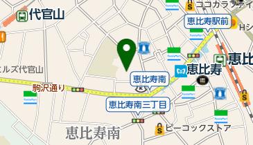 恵比寿公園の地図画像
