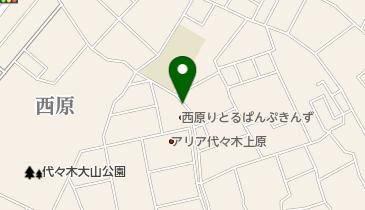 西原二丁目児童遊園地の地図画像