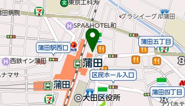 蒲田駅東口交番の地図画像