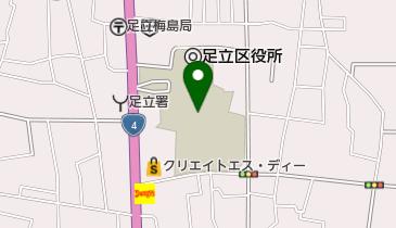 足立区役所の地図画像