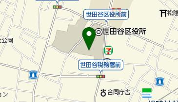 世田谷区民会館の地図画像